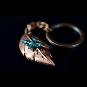 Firefly keychain